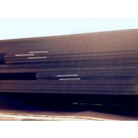 高锰钢-免费切割&加工,高锰钢,#钢材市场(在线咨询)