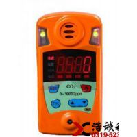 贵州气体泄漏报警仪浩诚CRG4H红外二氧化碳测定器