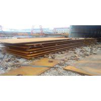 nm450钢板库存,nm450钢板,耐磨板报价(在线咨询)