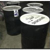 台湾牌三城成型油SM-8号 旺宏程正品贸易批发