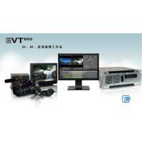 雷特 VSMAM 媒体资产管理系统 媒资系统