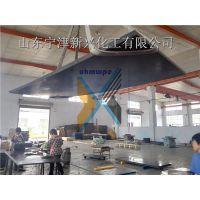 深圳阻燃高分子聚乙烯板/含硼聚乙烯板 山东新兴化工实力生产