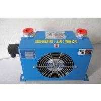 剑邑AH AF AW AL ACE系列液压风冷机