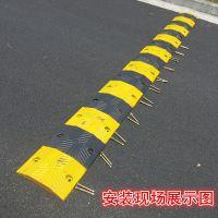 博辽牌 铸铁减速带 安全道路减速设备 减速垄 铸钢减速带