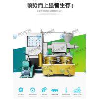 旭众芝麻食用油榨油机 玉米胚榨油机