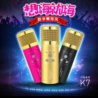 麦克风 时尚部落K7安卓手机唱吧YY语音mai克风数字迷你K歌话筒