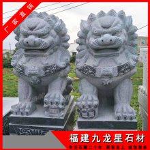 看门石雕石材狮子 惠安石狮子雕刻厂家 青石做旧狮子
