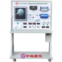 SZJ-XNY108型 太阳能光伏发电系统实验实训装置,新能源教学设备