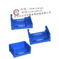 质保 现货标准 蓝色折叠塑料箱PP折叠箱