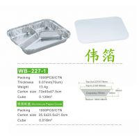 【供应三格铝箔快餐盒 多格铝箔外卖盒 锡纸外卖打包盒】