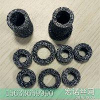 不锈钢垫圈圆孔编织汽液过滤网垫圈压制垫片