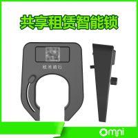 定制共享单车车锁APP控制医疗锁保险柜定位锁可开发定制客户需求