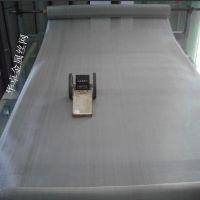 华卓国标GFW2不锈钢网 24/0.9平纹筛网过滤网