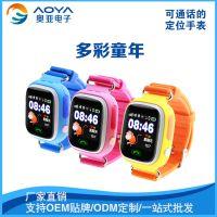奥亚智能手表A33北斗GPS定位手表 学生定位防丢礼品防水智能穿戴手表