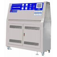 供应供应长崎科技TK-ZY系列紫外线耐气候试验箱 紫外老化试验箱