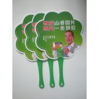 供应济南 广告扇 O形扇子 带柄塑料扇子 七折扇 纸扇
