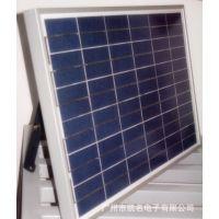供应墅之景 电站 16W 20W迷你太阳能小电站  太阳能小系统 厂家直销