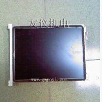 供应厦普15.1寸液晶屏LQ150X1DG16出售