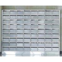 不锈钢邮政信报箱 小区不锈钢信报箱 壁挂式金属信报箱