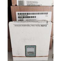 6AV6381-2BP07-0AV0软件