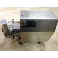 卫生级离心泵、卫生泵、不锈钢卫生泵