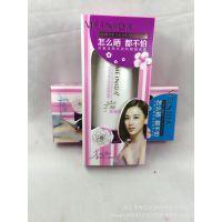厂价批发款黄圣依代言美妮达花蜜水嫩保湿防晒隔离霜 防晒乳