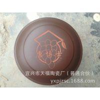 包邮  康博士五谷养生现磨坊加盟商的固元膏宜兴紫砂罐(800克)