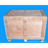 |东莞专业制作机器设备 熏蒸胶合木箱,免熏蒸出口木箱