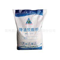 低温无磷化学除油粉 OY-240