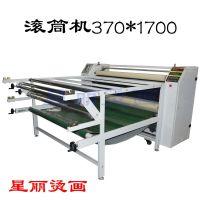 热转印机器鼠标垫转印多功能滚筒印花机370*1700烫画设备
