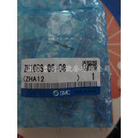 真空发生器 ZH10BL-06-06 全新原装 现货SMC 品质保证