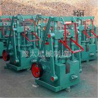 热销 蜂窝煤球机 蜂窝煤成型机 民用煤球机 型煤压球机