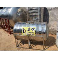 厂家直销不锈钢水塔、太阳能热水器
