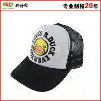 东莞帽子工厂定做小黄鸭网帽印刷高档儿童网帽出口日本鸭舌货车帽