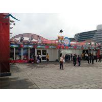 厂家直销重庆户外体育大型帐篷/优价供应/免费安装