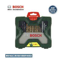 原装 博世BOSCH电动工具附件30支钻头混合套装
