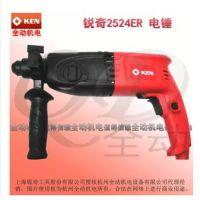 锐奇 KEN 电锤 2524ER 24mm 调速正反转 电锤/电镐/电钻 三功能