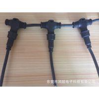供应T型三通3拖4拖防水连接线 电缆接头电源线防水连接器