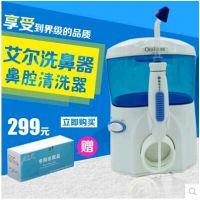 艾尔儿童电动洗鼻器 成人 鼻炎洗鼻壶 送洗鼻盐 鼻腔冲洗器清洗器