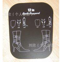 10寸加厚型 鞋撑/靴片/靴撑/弹力撑/鞋塞/鞋夹/靴子撑片靴子专用