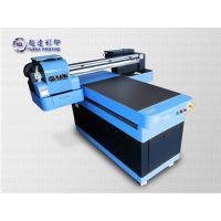 3D平板打印机 瓷砖壁画板材上的图案是用什么机器做出来的 3D印刷