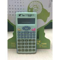 天雁电子计算器 科学函数计算器 小学简易型计算器