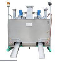 供应广州八匹马液压双缸热熔釜/热熔釜厂家--超高效节能