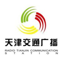 天津电台广告招商【音乐广播招商报价】