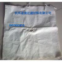 供应益清压滤机用滤布X1250型(多种材质)