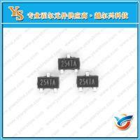 霍尔专业供应1.65V超低电压霍尔元件254 单极型贴片元件YS1254