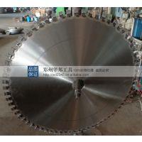 直径 一米/1000mm 发泡水泥砖切割机专用金刚石锯片 孔径60/100mm