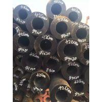 现货销售聊城大口径无缝钢管@厚壁无缝钢管价格&10米定尺圆钢掏孔管厂家