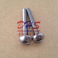 广东佛山不锈钢螺钉厂家 东鸿盛M5*12内六角组合螺钉 机械用 DIN912手拧 组合螺丝