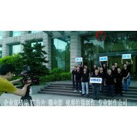 深圳视频拍摄制作|深圳光明视频拍摄制作参考价与费用明细报价单